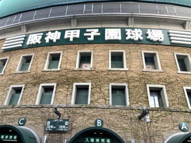 「夏の甲子園」株式会社は利益10億円以上の優良企業になれる!?